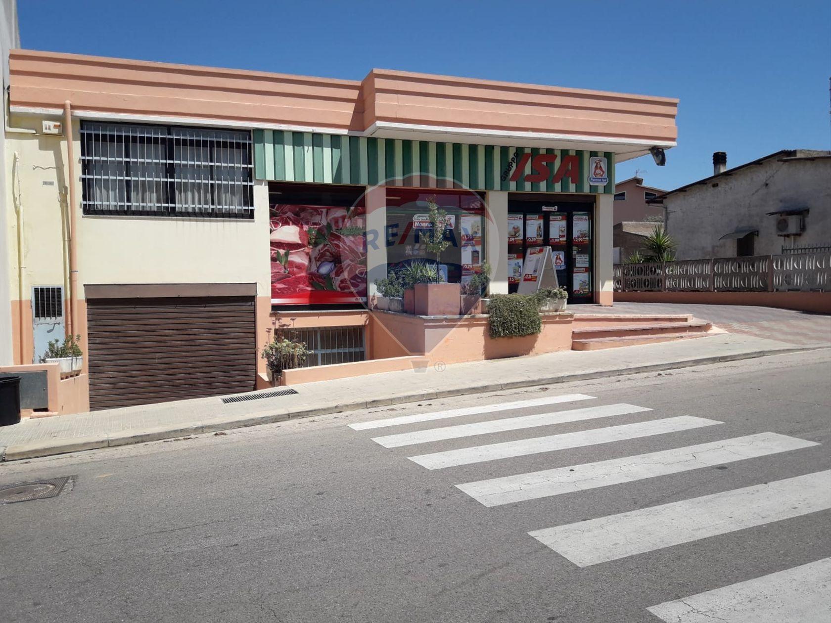 Attività Commerciale Riomurtas, Narcao, CI Vendita - Foto 4