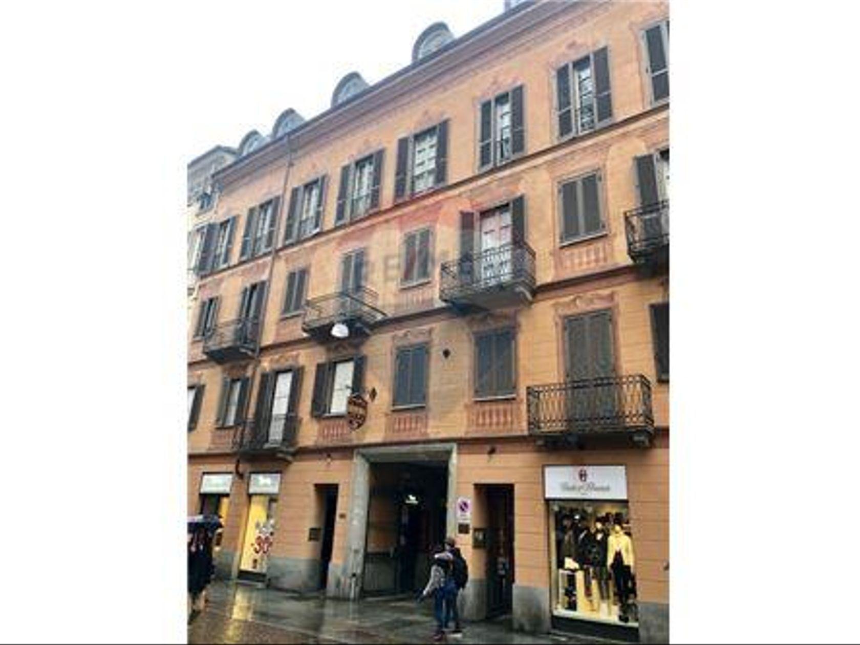 Posto Auto Centro, Torino, TO Vendita
