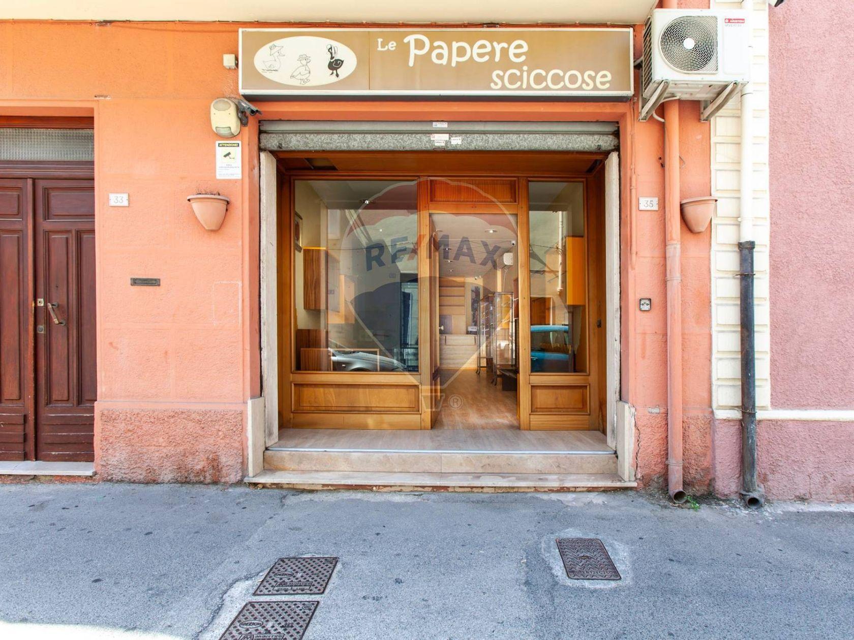 Locale Commerciale Zona Centro, Quartu Sant'Elena, CA Vendita - Foto 4