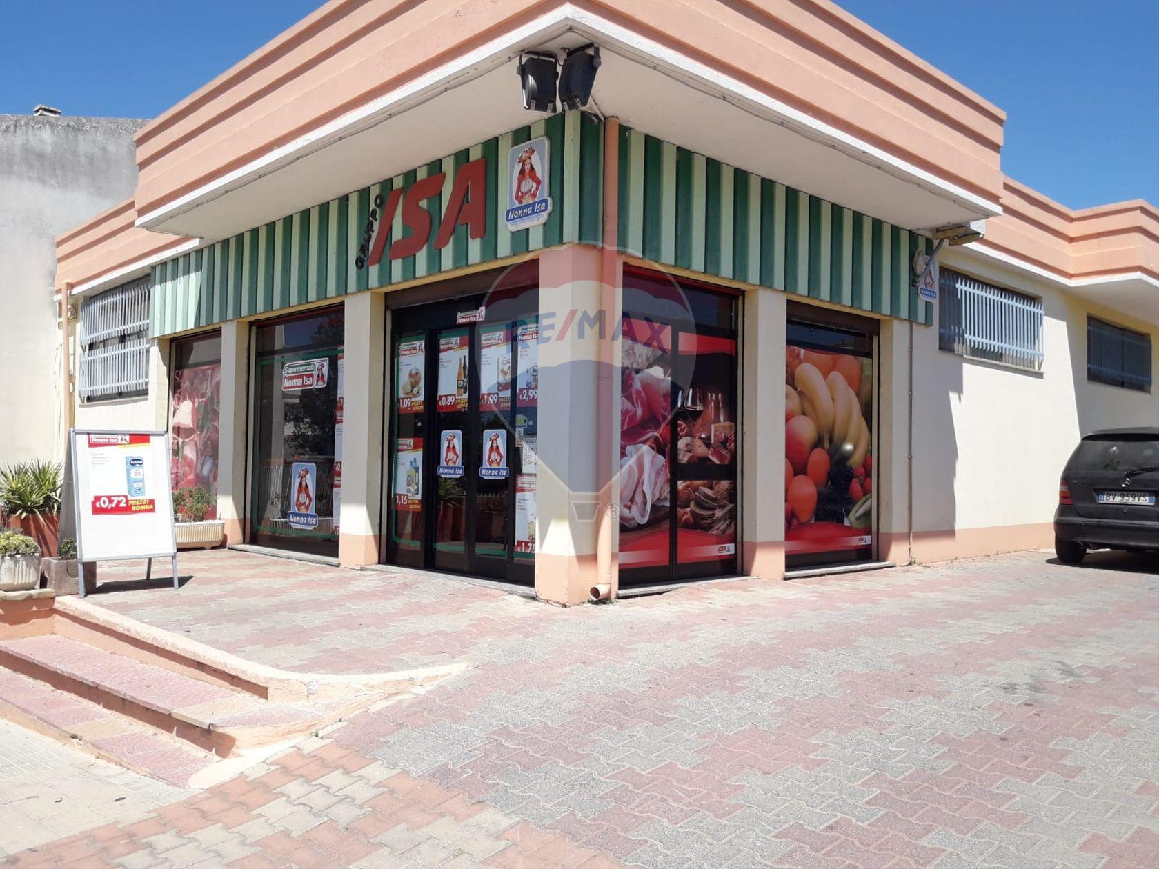 Attività Commerciale Riomurtas, Narcao, CI Vendita - Foto 6