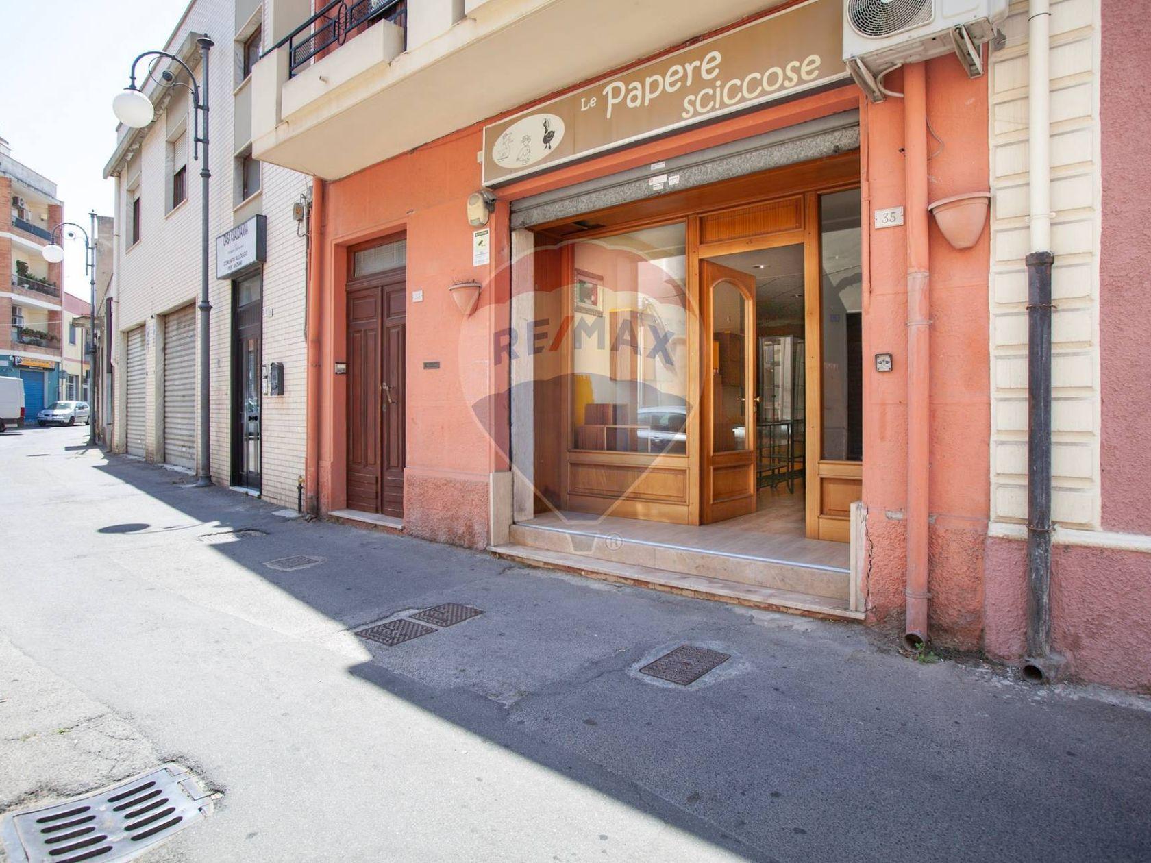 Locale Commerciale Zona Centro, Quartu Sant'Elena, CA Vendita - Foto 3
