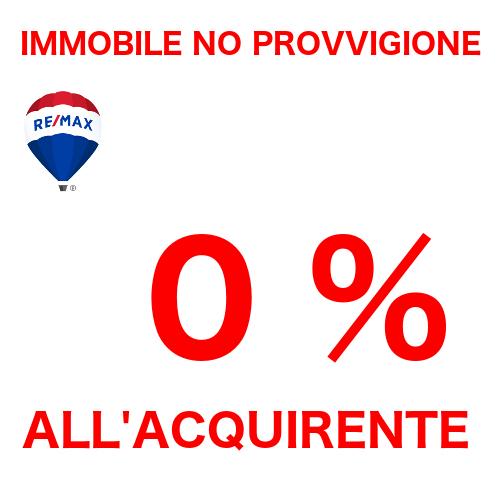 No Provvigione